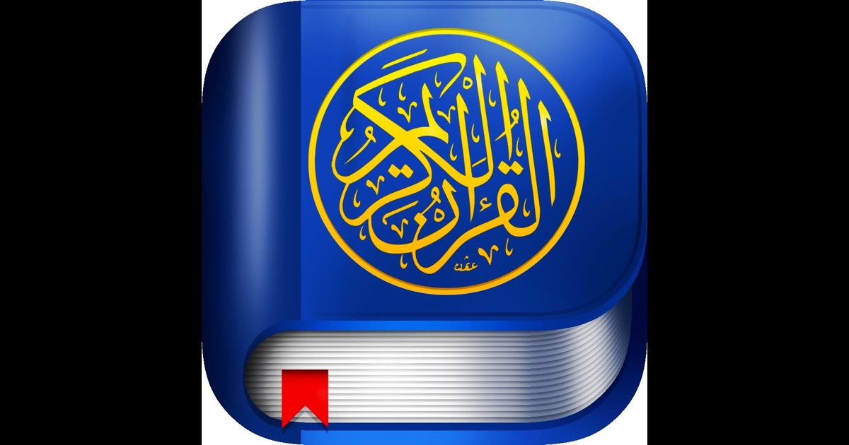 Citaten Quran English : The holy quran english on app store