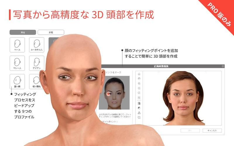 800x500bb 2017年9月30日Macアプリセール 3D頭部グラフィック・クリエイターアプリ「CrazyTalk 8 Pro」が値下げ!