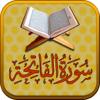 Surah No. 1 Al-Fatihah Touch Pro
