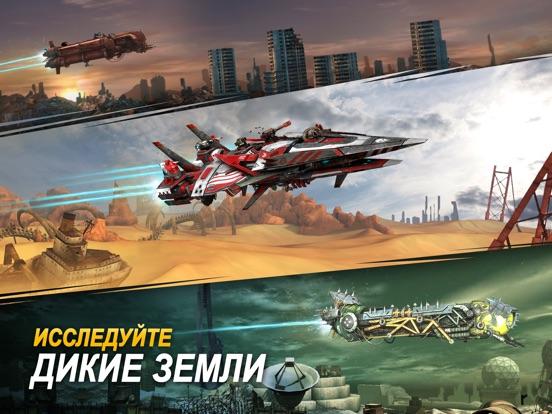 Скачать игру Sandstorm: Пиратские войны
