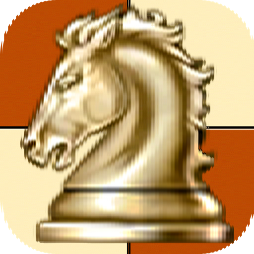 9級別國際象棋 Chess with 9 Levels for Mac