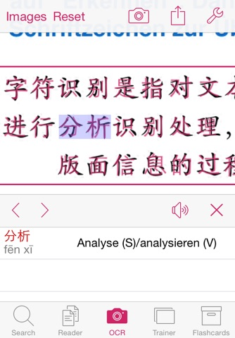 KTdict+ C-D (Chinese-German dictionary with flashcard trainer) screenshot 4