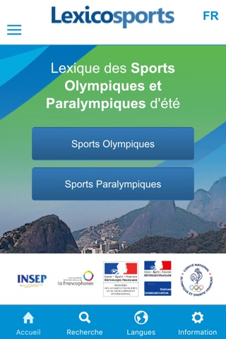 Lexicosports screenshot 2