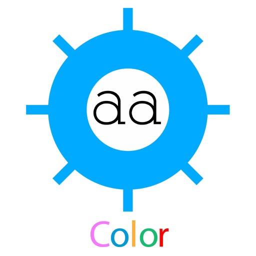 aa 2 color : Space iOS App