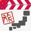 Japan-i 玩拍日本:影片製作APP