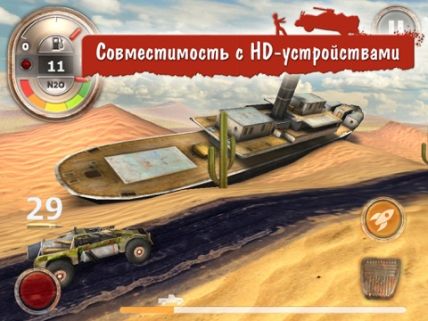 Игра Zombie Derby: Race and Kill