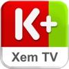 Xem Tivi Online - Bóng Đá K+