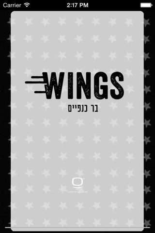 Wings בר כנפיים screenshot 1