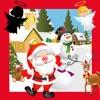 聖誕遊戲對於聰明的孩子和孩子:整蠱影之謎