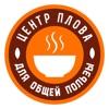 Центр плова - доставка в Подмосковье