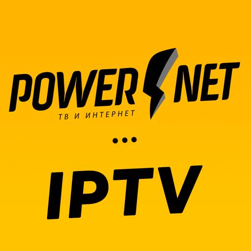 POWERNET IPTV