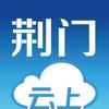 云上荆门 Wiki