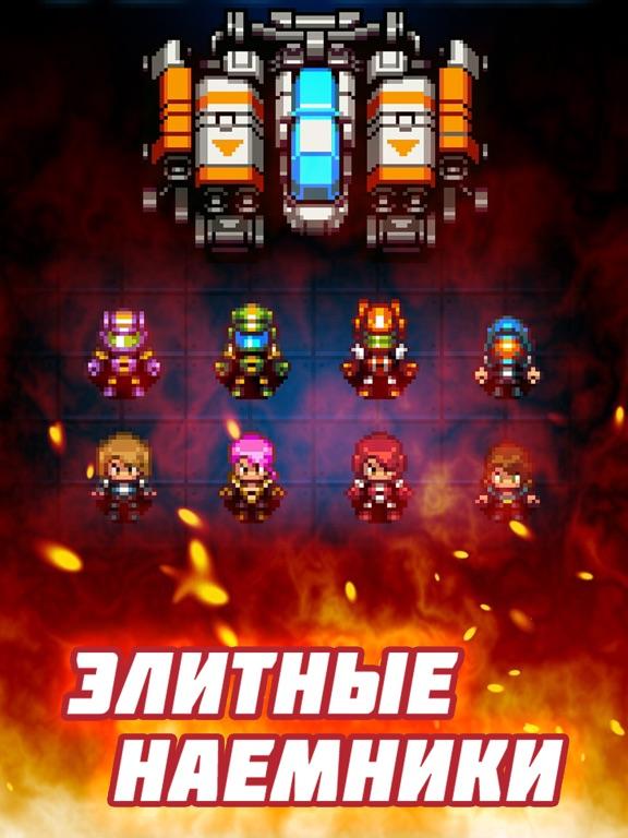 Скачать игру Dead Shell: подземелья мертвых
