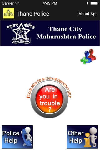 Thane Police screenshot 1