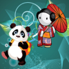 中国語を話す - 日本語から中国語の日常会...