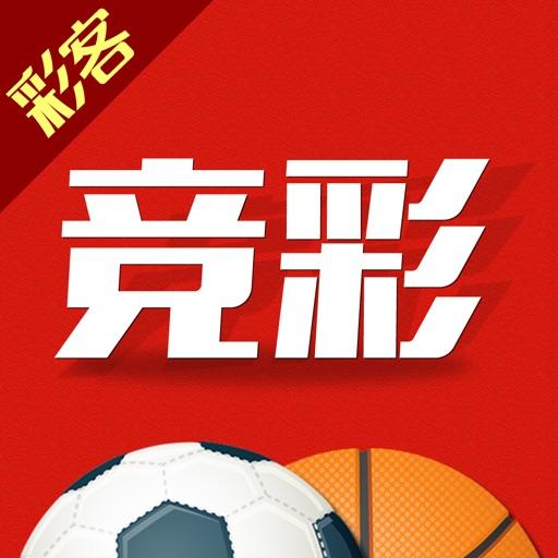 彩客竞彩彩票-彩票·欧洲杯·美洲杯竞猜,买竞彩足球篮球彩票