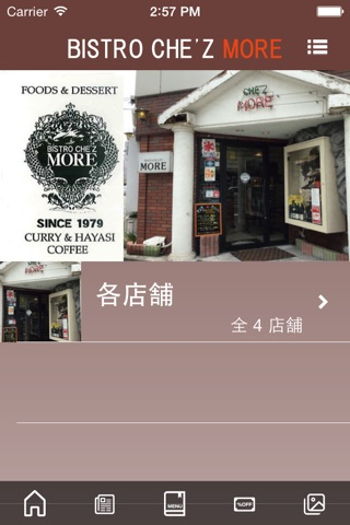 BISTRO CHE'Z MORE screenshot 2