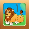 Arabic Language Learning For Toddlers & Preschool Kids تعليم أحرف و أرقام و كلمات اللغة العربية للأطفال