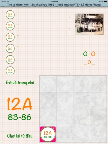 12A 83-86 XL screenshot 3