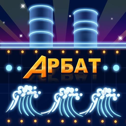 Игровые автоматы казино арбат голден интерстар 830