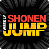 Weekly Shonen Jump - The World's Greatest Manga