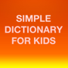 Dictionary for Kids & Teens with Pictures & Flashcards
