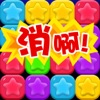 magic star popping - star jelly funny game