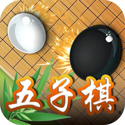 天天五子棋 - 中国围棋双人对战,五子棋残局宝典最新益智游戏大全图片