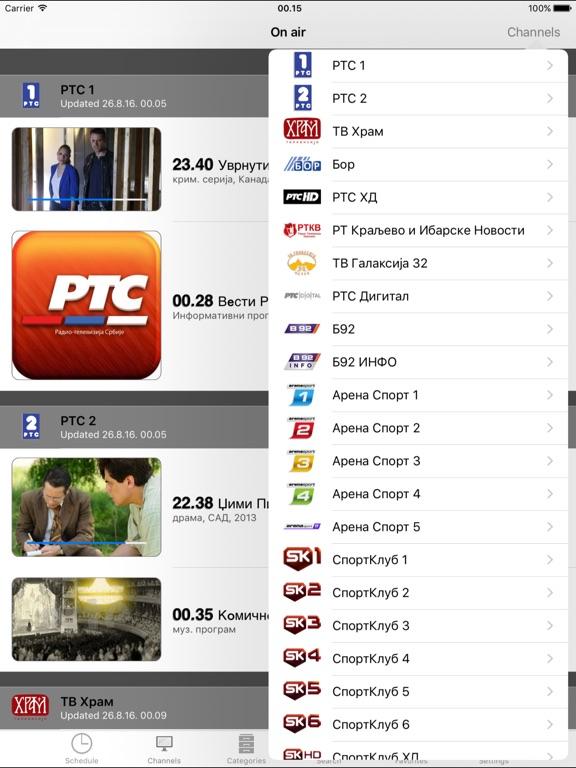 Serbian TV+ Screenshots