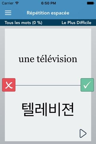 French | Korean - AccelaStudy® screenshot 2
