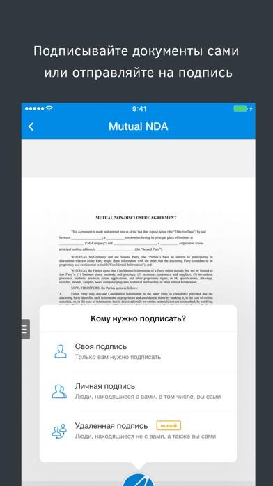 SignEasy - Подписывайте и заполняйте документы Screenshot