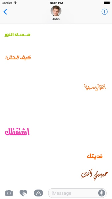 Arabic iMessages Stickerلقطة شاشة4