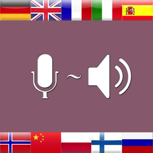 带有语音识别的语音翻译软件,包括30种语言,如英语 西班牙语 德语 葡萄牙语 俄语 意大利语 日语 法语 汉语 阿拉伯语 捷克语 芬兰语 希腊语 韩语 挪威语 波兰语 泰国语 拉丁语 等等更多