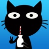 Funny Black Cat Stickers