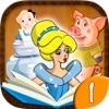 fiabe classiche - libro interattivo per i bambini