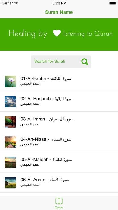 Quran mp3 - Ahmad Al Ajmi - أحمد العجميلقطة شاشة1