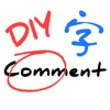My.Comment - Annotate Sticker Maker for iMessage
