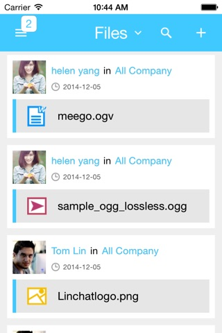Linpus Linchat screenshot 3