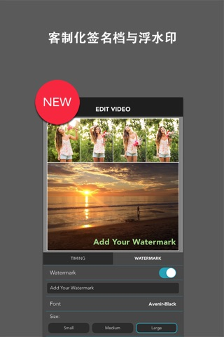 PicPlayPost PRIME screenshot 2