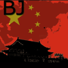 Beijing Mapa