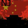 Nanjing Map