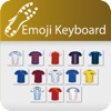 GoldCleats - футбол эмодзи клавиатура