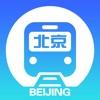北京地铁线路图-地铁站点查询,高清地铁图