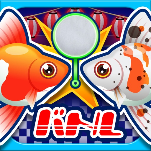 日本夏日祭之捞金鱼
