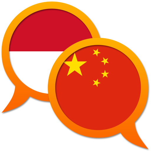 Indonesian Chinese Simplified dictionary