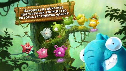 Rayman Приключения Screenshot