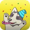 download Husky Emoji Animated Sticker