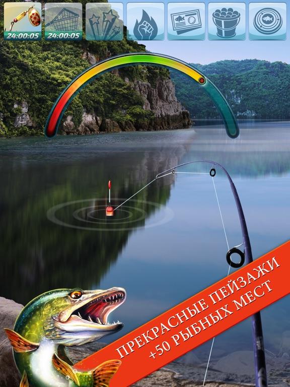На рыбалку: Игра Рыбалка Скриншоты8