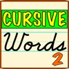 Cursive Words 2
