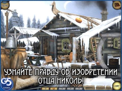Колыбель Света HD (Полная версия) Скриншоты6